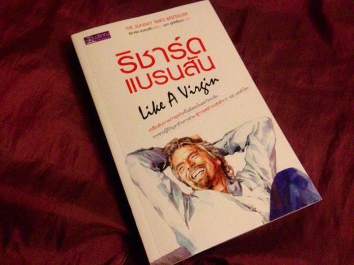 """รีวิวหนังสือ """"ริชาร์ด แบรนสัน : Like A Virgin"""""""