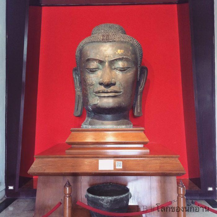 เศียรพระพุทธรูปสำริด ศิลปะอู่ทอง ได้จาก วัดธรรมิกราช, อยุธยา