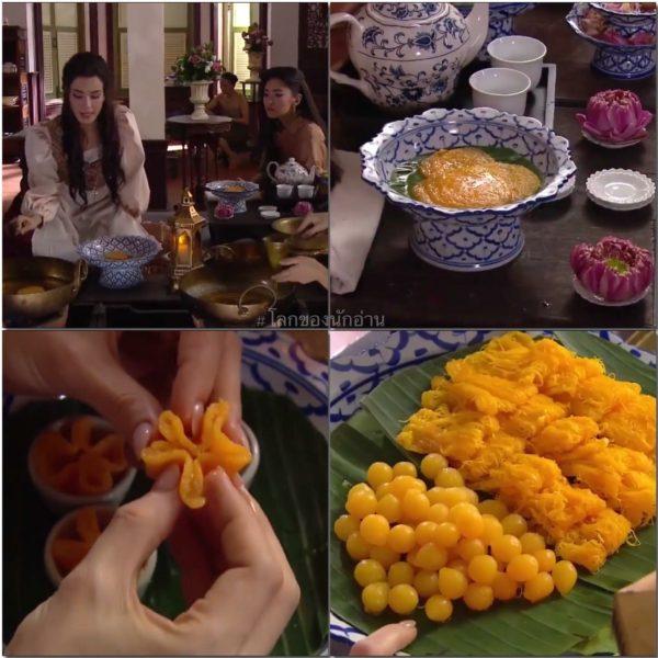 ท้าวทองกีบม้า หรือ มารี ต็องกีร์มาร์ ต้นตำรับขนมหวานไทย